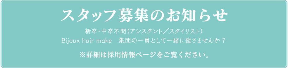 news_bnr3